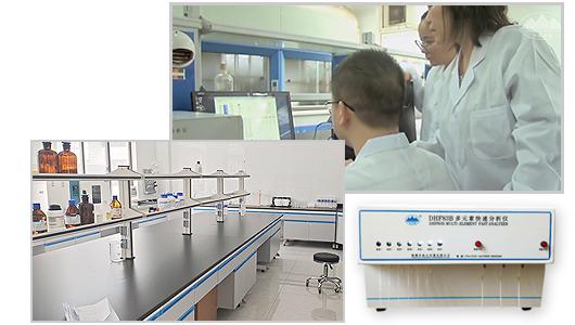化学分析技术的创新者