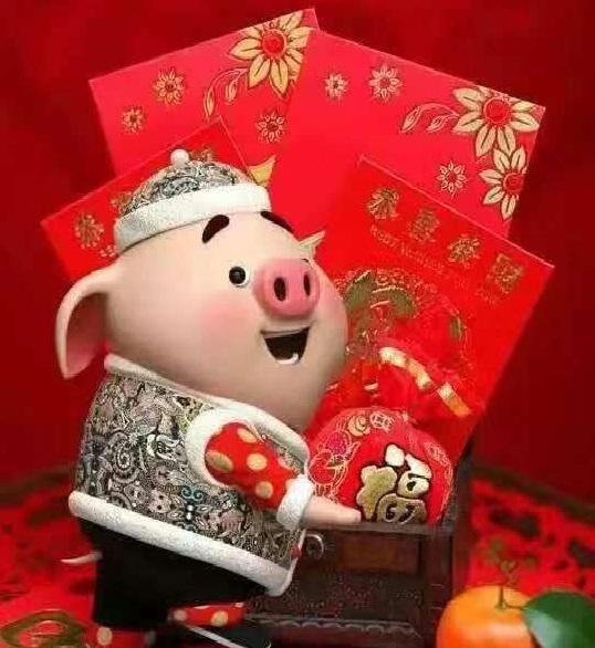 湘潭市ballbetballbet有限公司【元旦祝福】